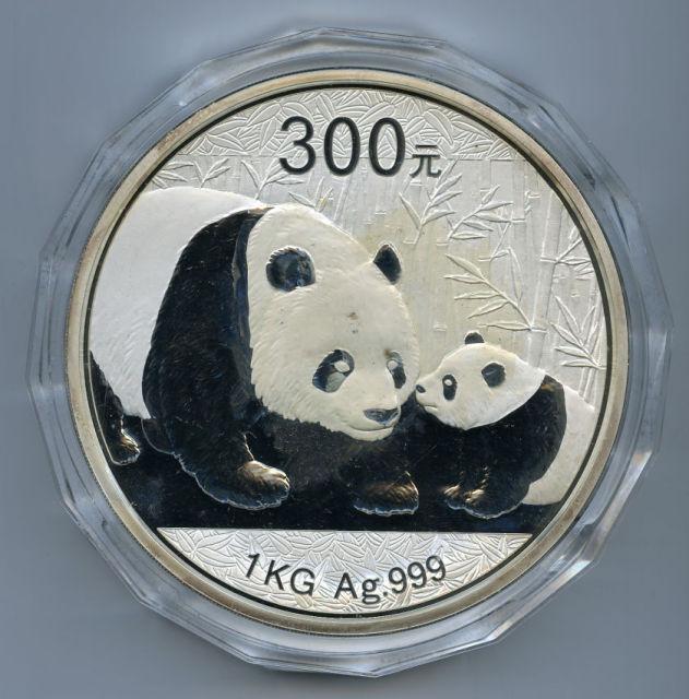 2011年熊猫纪念银币300元 完未流通