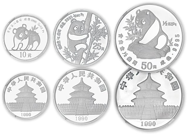 1990年1/10盎司精制熊猫铂币,NGC PF69 UC。面值10元,直径18mm,成色99.95%,发行量4500枚。
