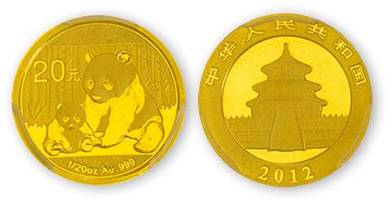 2012年1/20盎司熊猫金币,初打币,PCGS MS69。面值20元,直径14mm,成色99.9%,发行量800000枚。