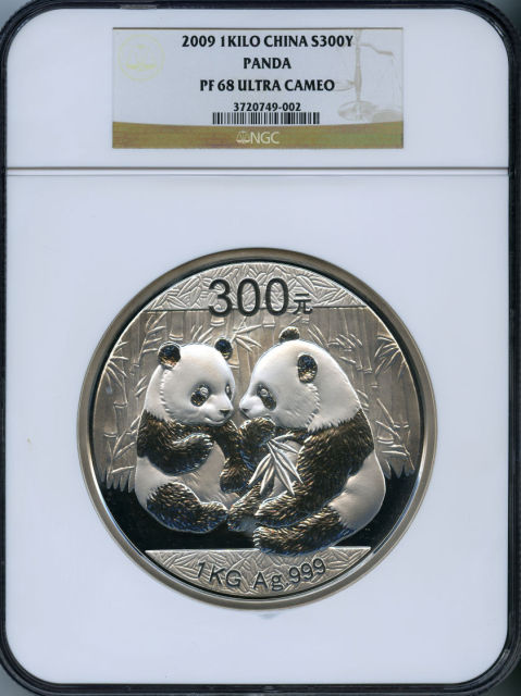 ChinaPeople Republic silver Proof 300 Yuan Kilo  2009 PR68Ultra Cameo NGC