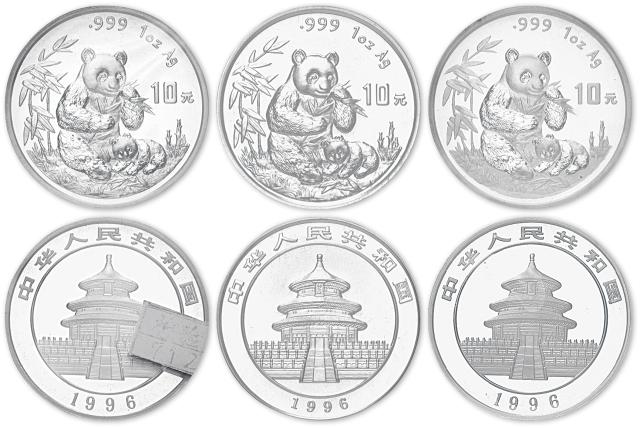 1996年1盎司熊猫银币三枚,带盒。均为面值10元,直径40mm,成色99.9%。