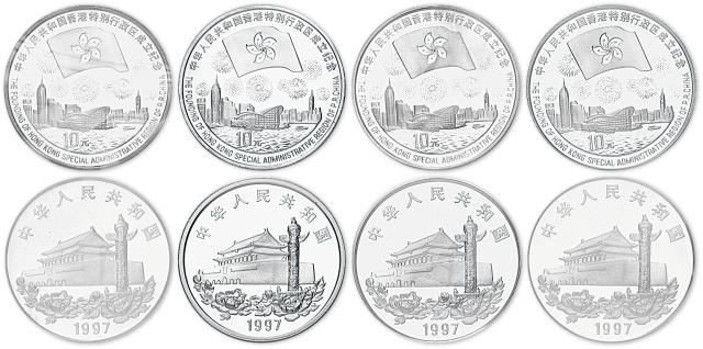 1997年1盎司香港回归祖国(第三组)纪念银币四枚,原装盒、附证书。均为面值10元,直径40mm,成色99.9%,发行量800000枚。
