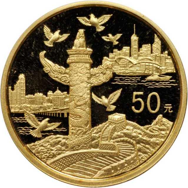 1999年50元。