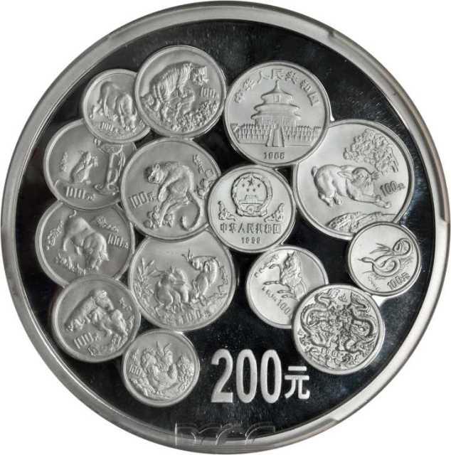 1999年中国十二生肖纪念银币1公斤 PCGS Proof 68