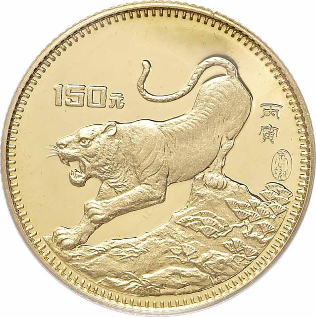 1986年丙寅(虎)年生肖纪念金币8克 PCGS Proof 69