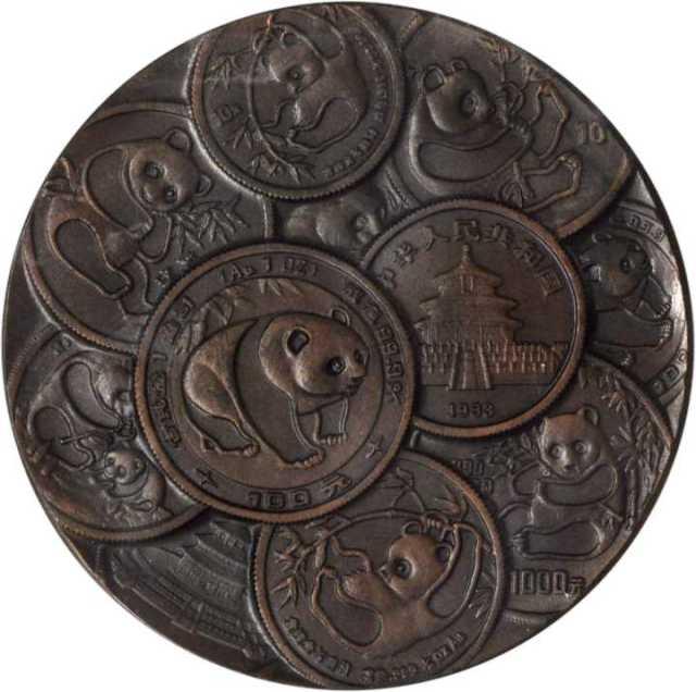 1991年熊猫金币发行10周年纪念银章3.3两 NGC MS 66