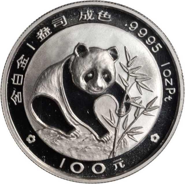 1988年熊猫纪念铂币1盎司 NGC PF 69