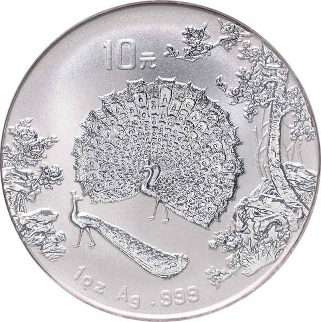 1997年中国古代名画系列纪念银币1盎司孔雀开屏 极美