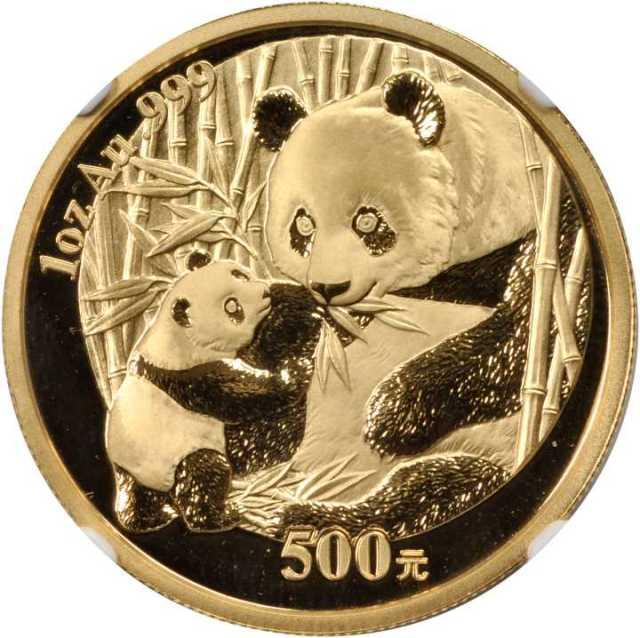 2005年熊猫纪念金币1盎司 NGC MS 69