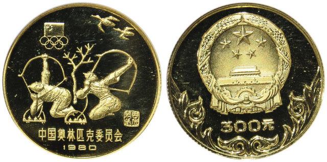 1980年中国奥林匹克委员会纪念金币20克古代射艺(厚) NGC PF 68