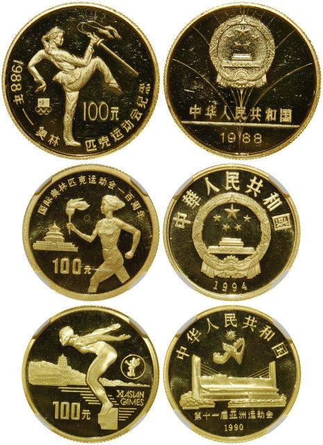 1988年第二十四届夏季奥林匹克运动会纪念金币1/2盎司等3枚 近未流通