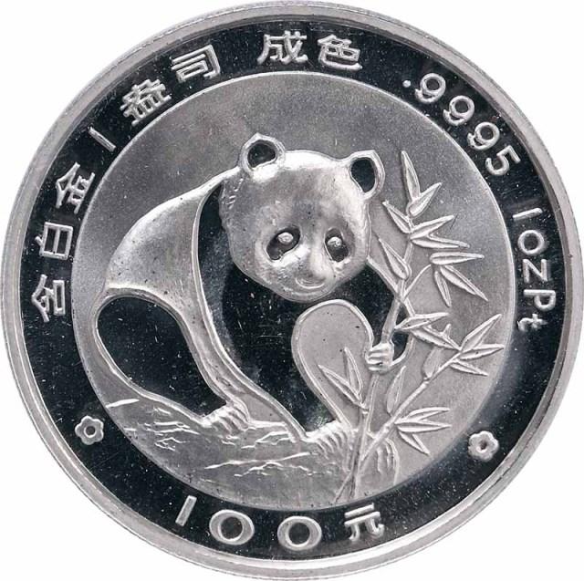 1988年熊猫纪念铂币1盎司3枚 极美