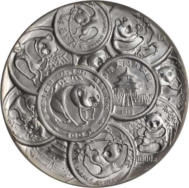 1991年熊猫金币发行10周年纪念银章3.3两 NGC PF 69