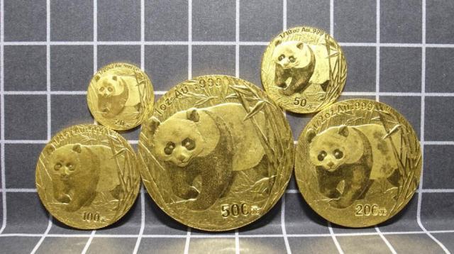 编号#GL 0230【2002年熊猫金蔽一套五枚 有小滑伤】