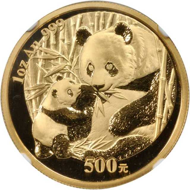 2005年熊猫纪念金币1盎司 NGC MS 70