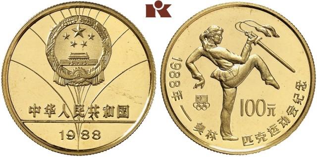 1988年第二十四届夏季奥林匹克运动会纪念金币1/2盎司武术 近未流通