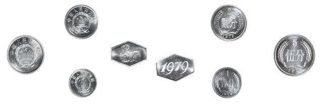 11659   1979年中国人民银行发行精装套币一组