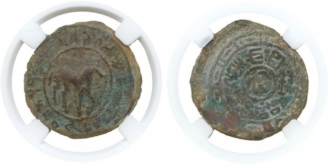 COINS,錢幣,CHINA – ANCIENT 中國 - 古代,Han Dynasty,Khotan,Xinjiang 新疆 : Copper Han-Kharosthi Bilingual Lar