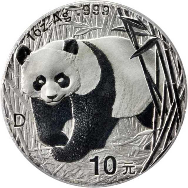 2001-D年10元。熊猫系列。