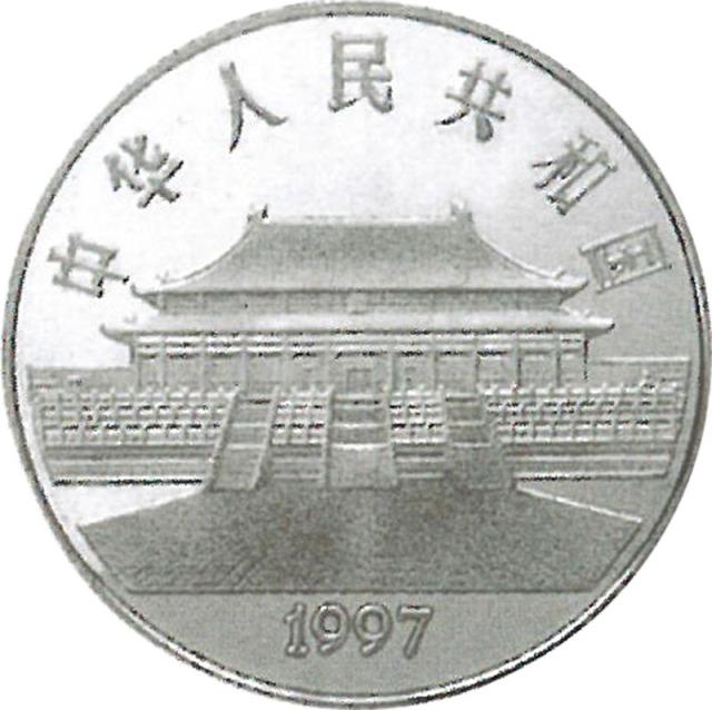 1997年中国古代名画系列纪念银币1盎司孔雀开屏3枚 极美