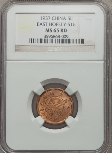 East Hopei 5 Li Year 26 (1937) MS65 Red NGC, KM-Y516. Japanese organized anti-comintern government.