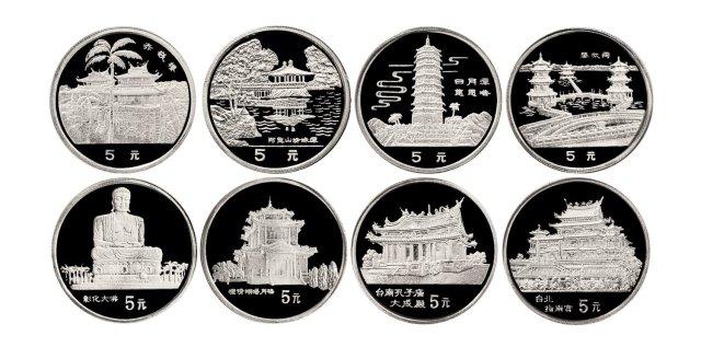1992年台湾风光(第1组)纪念银币15克全套4枚及1993年台湾风光(第2组)纪念银币15克全套4枚  完未流通
