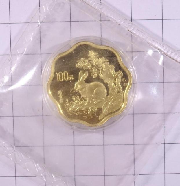 LOT#46FQ(1999年1/2OZ己卯兔年纪念金币 有证)