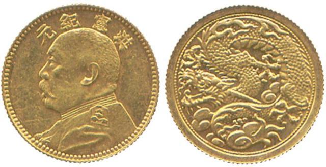 Chinese Coins, CHINA Republic: Yuan Shih-Kai : Pattern Gold 5-Dollars, ND (1916), Obv bust left, Rev
