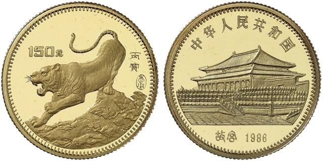 1986年丙寅(虎)年生肖纪念金币8克 完未流通