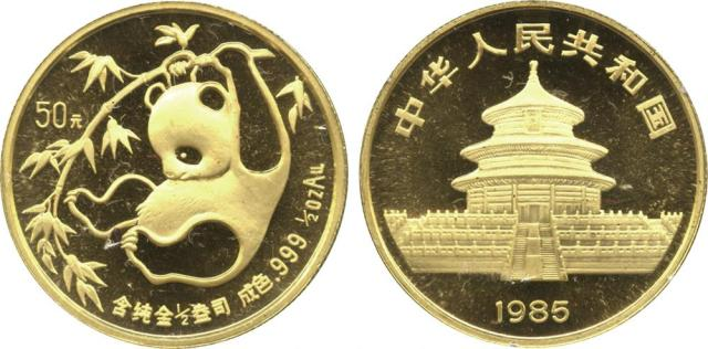 COINS. CHINA - PEOPLE'S REPUBLIC. People's Republic : Gold 50-Yuan (½-Ounce) Panda Coin, 1985 (KM 11