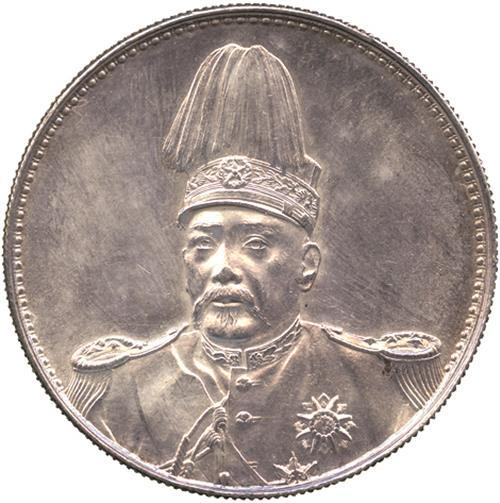 Yuan Shih-Kai 袁世凱: Silver Dollar, ND (1914), founding of the Republic, Obv ¾-facing bust, Rev value