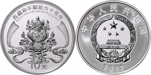 ChinaVolksrepublik seit 1949.10 Yuan Silber (1 Unze) 2011 60. Jahrestag der Annexion von Tibet. Ach