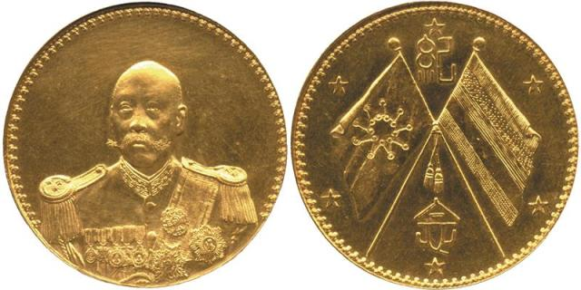 CHINA, CHINESE REPUBLIC COINS, Gold Coin, Tsao Kun: Gold Dollar, ND (1923), Obv ¾-facing bust in uni
