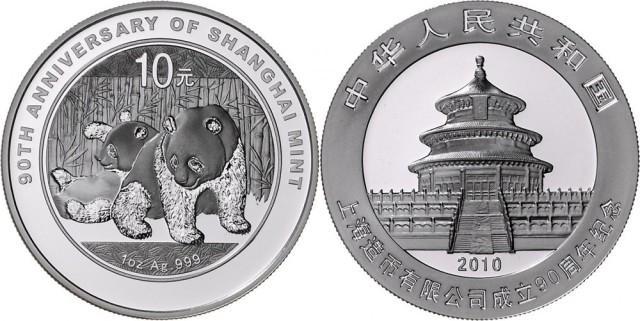 ChinaVolksrepublik seit 1949.10 Yuan Panda 2010 Zwei Pandas beim Spielen. Mit Gedenkinschriften. 90