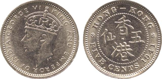 COINS. HONG KONG..George VI: Nickel 5-Cents, 1941KN (KM 22). About uncirculated, rare.