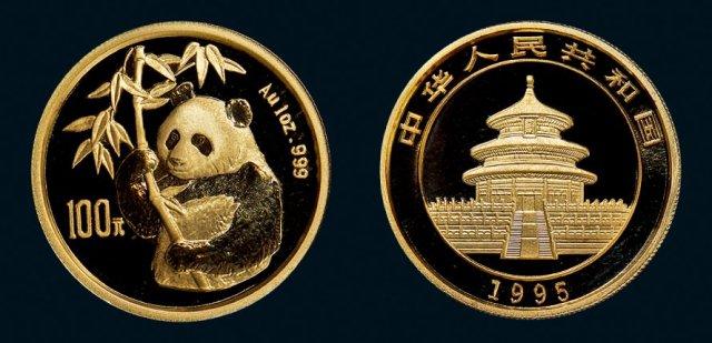 1995年中国人民银行发行熊猫金币