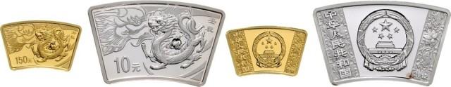 2012年壬辰(龙)年生肖纪念金币1/3盎司扇形等2枚 完未流通