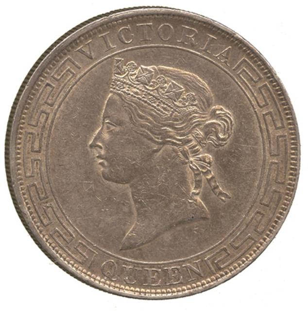 COINS. CHINA – HONG KONG. Victoria: Silver Dollar, 1866 (KM 10). About extremely fine.