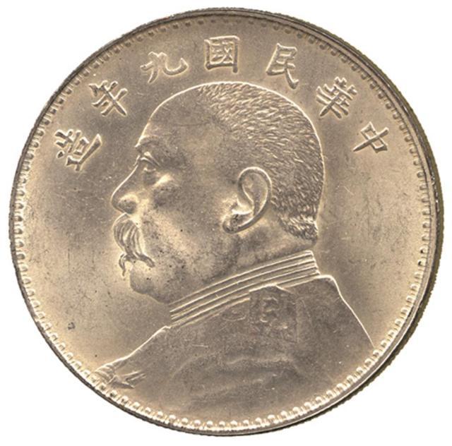 COINS. CHINA – REPUBLIC, GENERAL ISSUES. Yuan Shih-Kai : Silver Dollar, Year 9 (1920) (Kann 666; L&M
