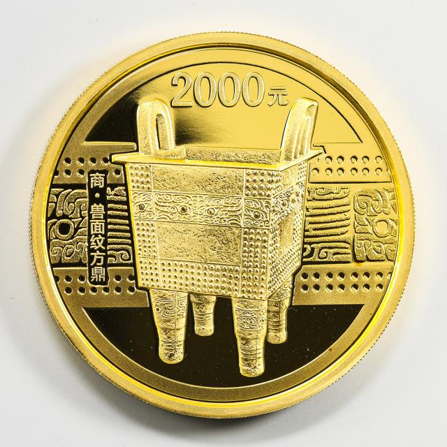 2012年中国青铜器金银(第1组)纪念金币5盎司兽面纹方鼎 完未流通