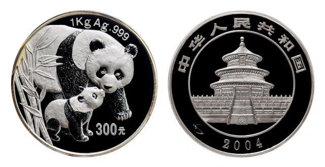 2004年中国人民银行发行熊猫纪念银币