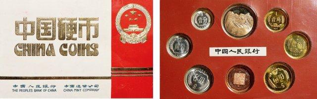 1982年中国人民银行发行精铸套币