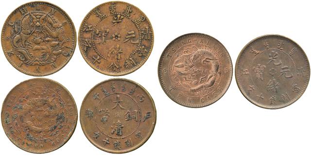 Kiangsu Province 江蘇省: Copper 10-Cash (3), Tsiankiang and Chingkiang types (1905-1906), Tai Ch'ing ty
