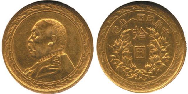CHINA, CHINESE REPUBLIC COINS, Gold Coin, Yuan Shih-Kai: Gold 10-Dollars, Year 8 (1919), Obv uniform