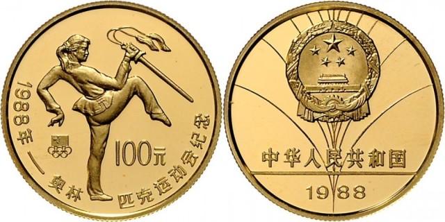 1988年第二十四届夏季奥林匹克运动会纪念金币1/2盎司武术 完未流通