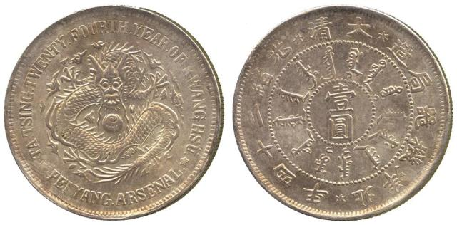 Coins. China – Provincial Issues. Chihli Province : Silver Dollar, Year 24 (1898) (Kann 191; L&M 449