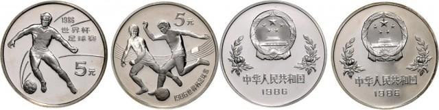 1986年第十三届世界杯足球赛纪念银币1/2盎司传球动作等2枚 完未流通