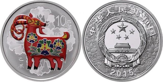 ChinaVolksrepublik seit 1949.10 Yuan Silber (in Farbe) 2015 Jahr des Schafes. 1 Unze. KM -, Schon -