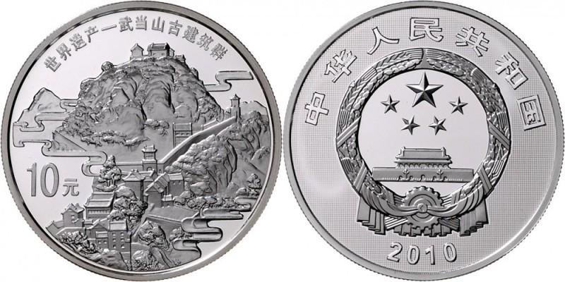 ChinaVolksrepublik seit 1949.10 Yuan Silber (1 Unze) 2010 UNESCO Weltkuturerbestatten in China. Bau