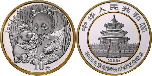 ChinaVolksrepublik seit 1949.10 Yuan Silber (1 Unze) 2005 11. Beijing International Coin Exposition